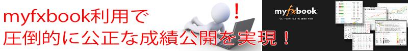 mfx-logo1