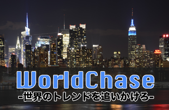 worldchase1